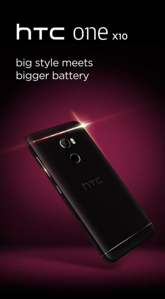 HTC One X10 будет удивлять дизайном и аккумулятором
