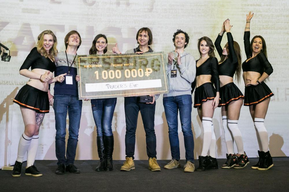 Объявлены победители самого крупного хакатона в сфере финтех
