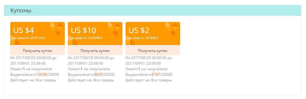 42% — скидка насмартфоны Xiaomi наAliexpress + купоны икешбек!