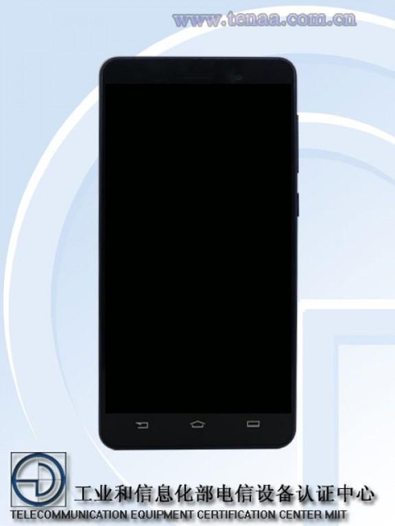Андрофон Philips S310X проходит сертификацию