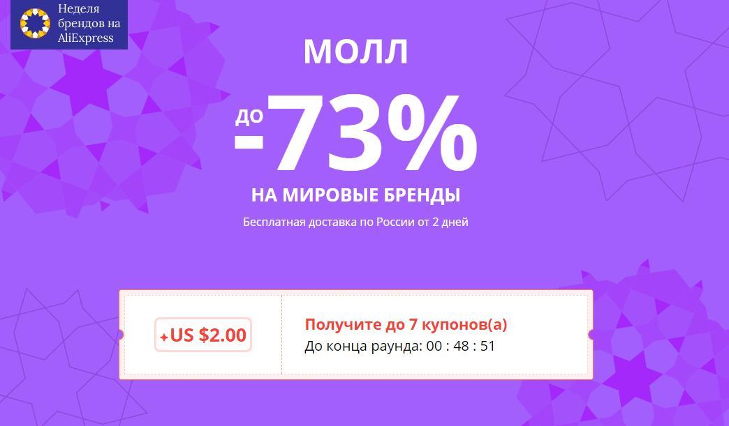 До73% скидки наSamsung, Xiaomi, Asus ибытовую технику