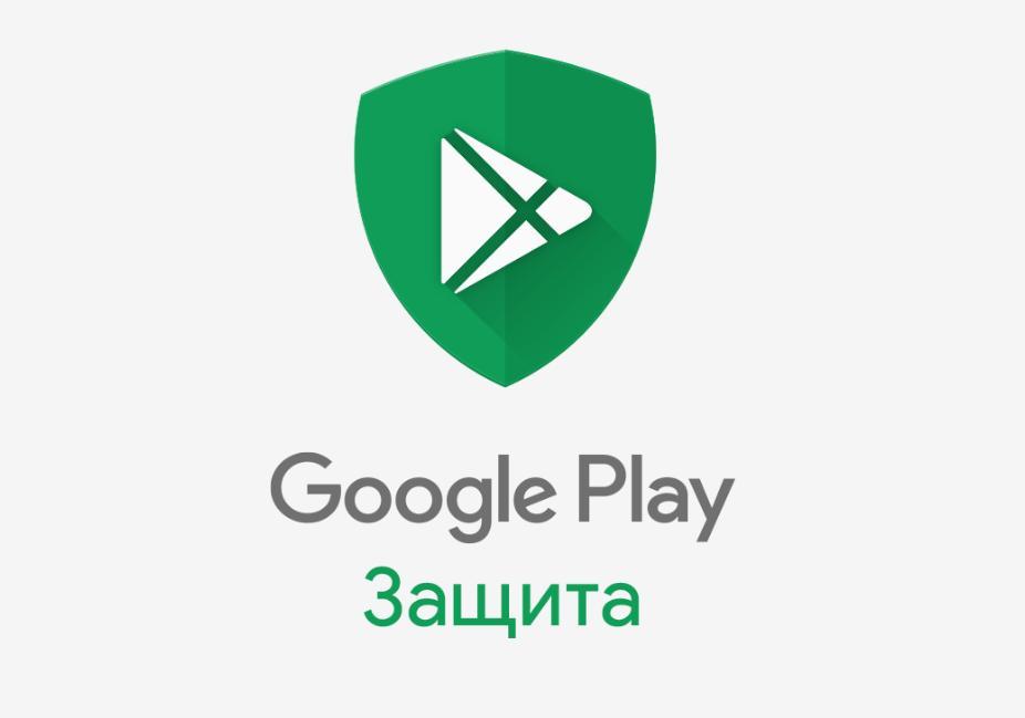 Google налепит дополнительное лого наустройства сAndroid