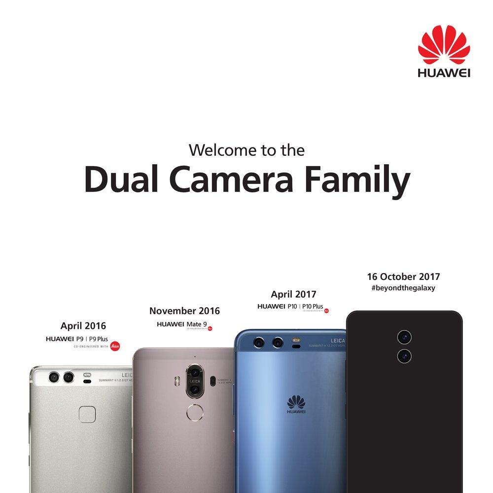 Huawei Mate 10 приглашает наанонс 16 октября официально