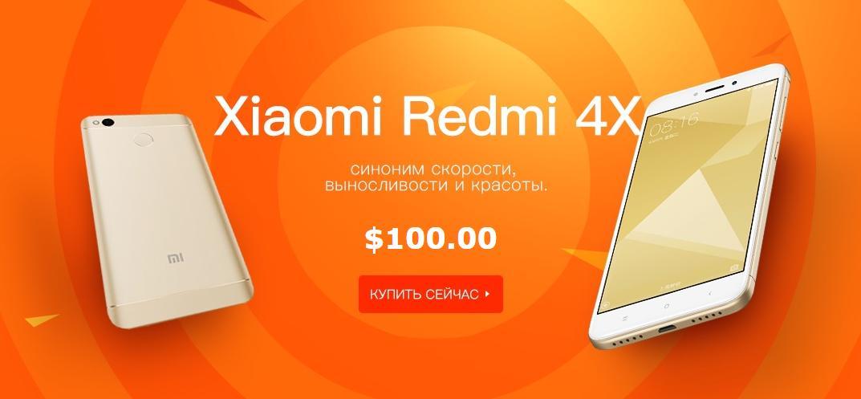 Огромная распродажа устройств исмартфонов Xiaomi наJD