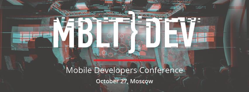 Регистрация наКонференцию мобильных разработчиков MBLTdev 2017 открыта!
