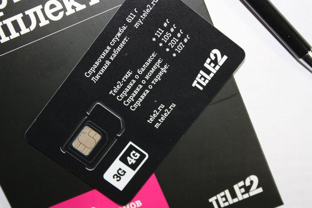 Tele2 продолжает обнулять трафик социальных сетей