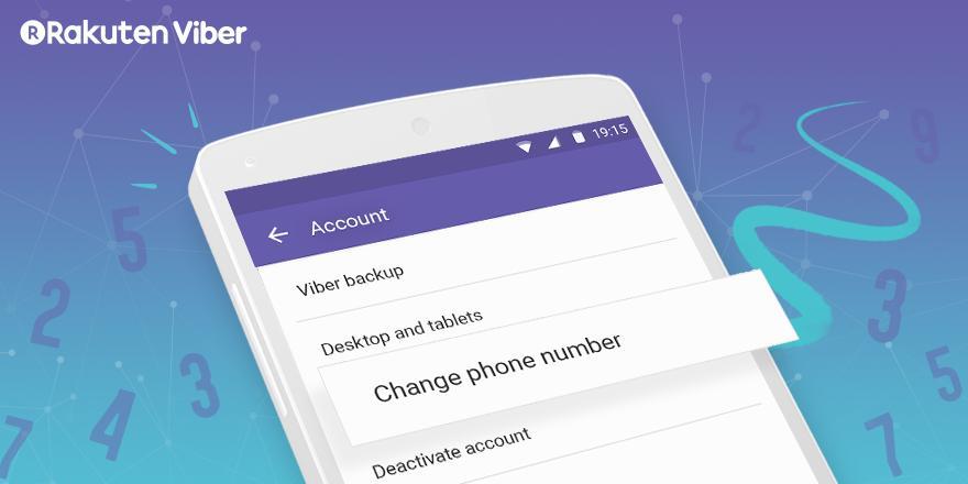 Viber разрешает менять телефонный номер