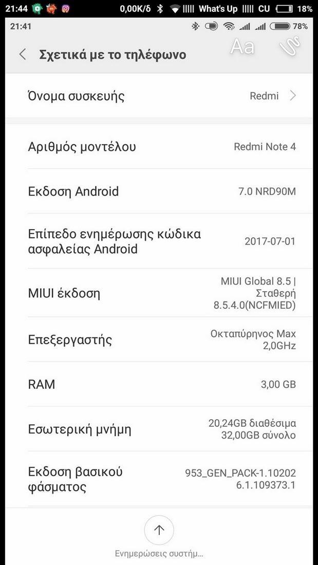 Xiaomi Redmi Note 4X получает MIUI 8.5 набазе Android Nougat