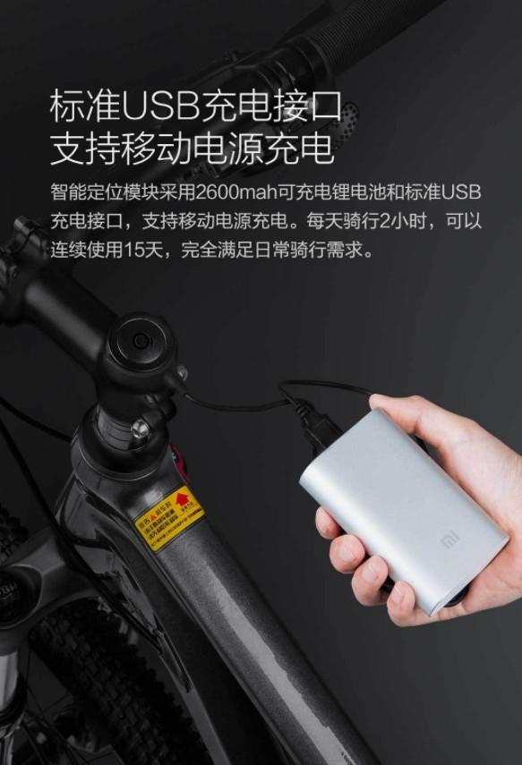 Xiaomi запускает горный велосипед MiQicycle