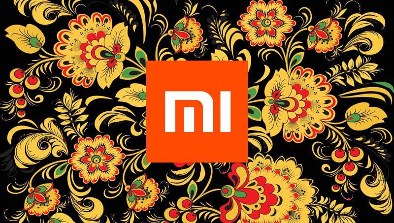Aliexpress составит конкуренцию российским барыгам по смартфонам Xiaomi