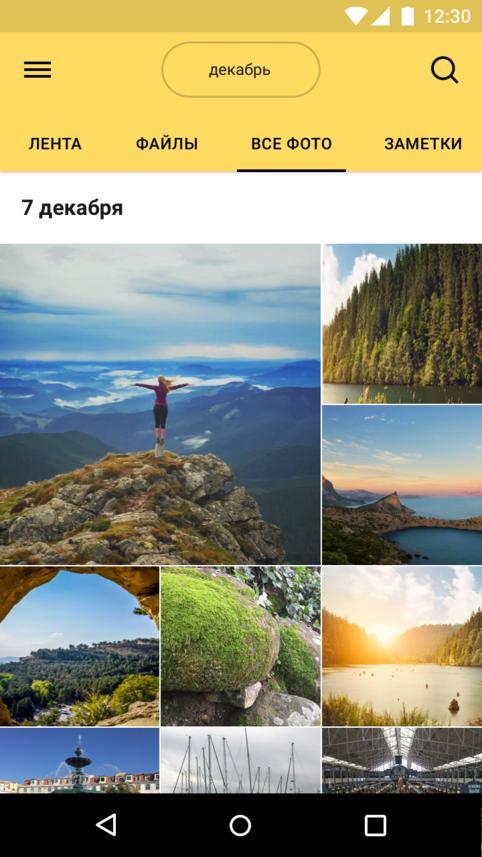 Бесконечное место на Яндекс.Диске, но только для фото и видео
