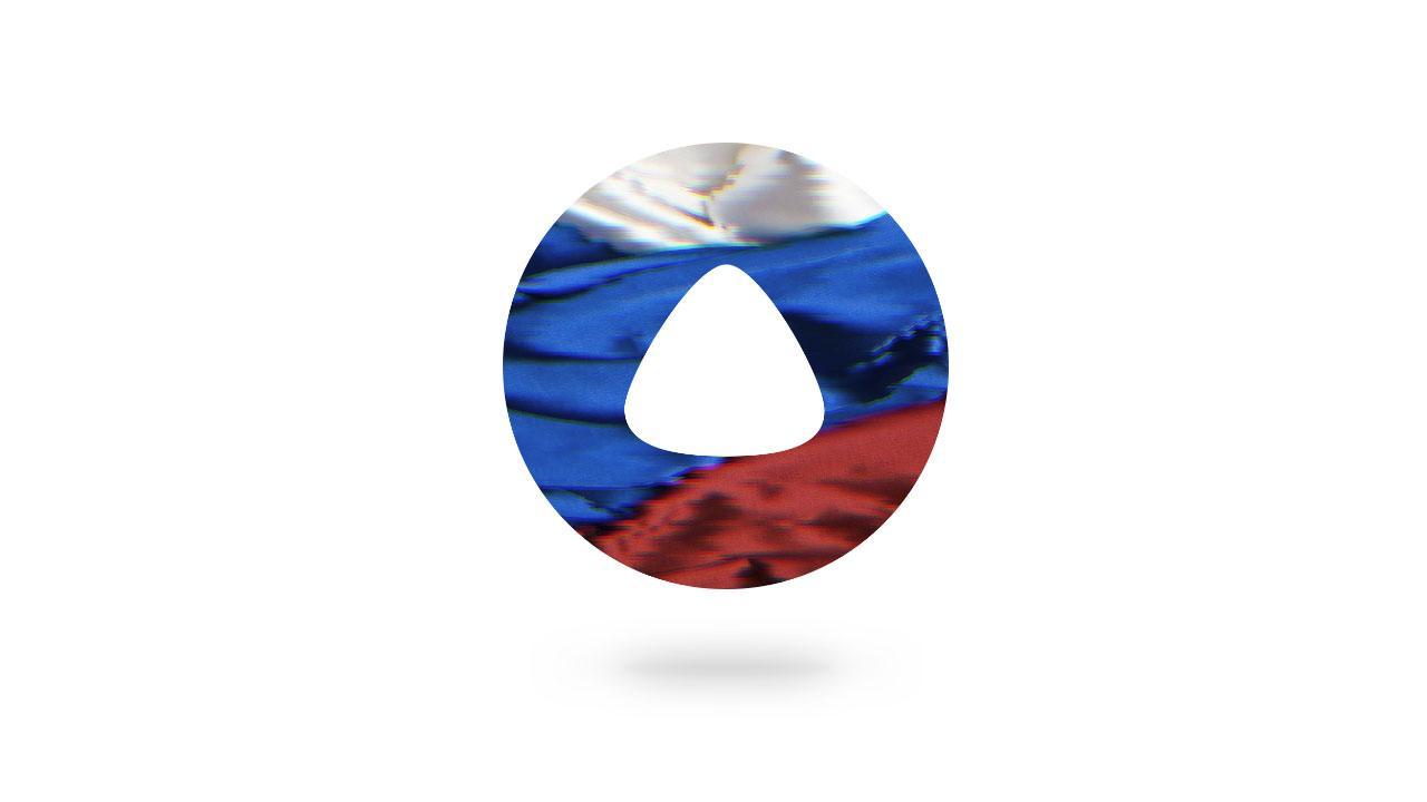 Хохма Яндекса: электронный помощник Алиса метит в президенты!
