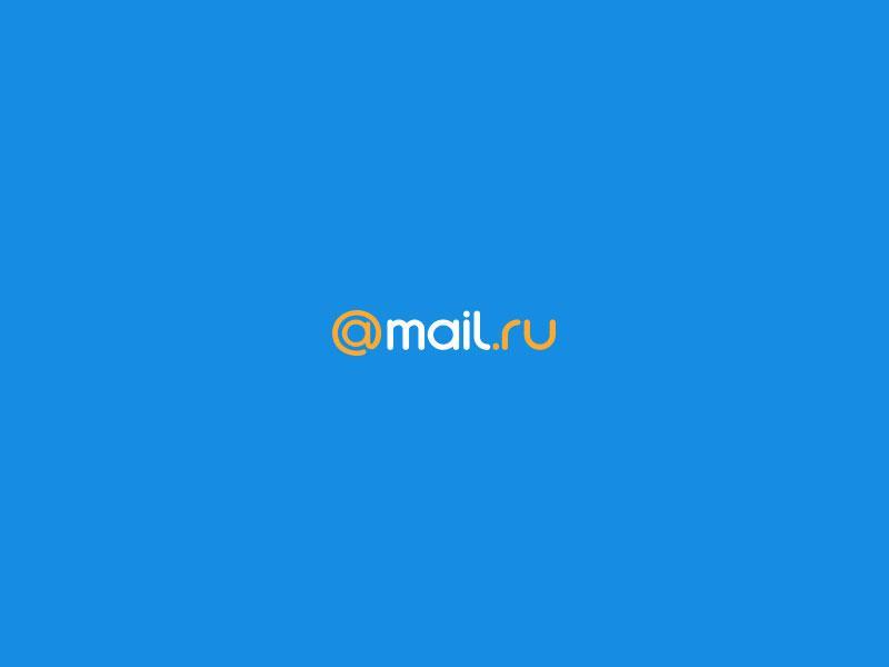 Mail.ru научилась отвечать на письма вместо человека - теперь можно не печатать