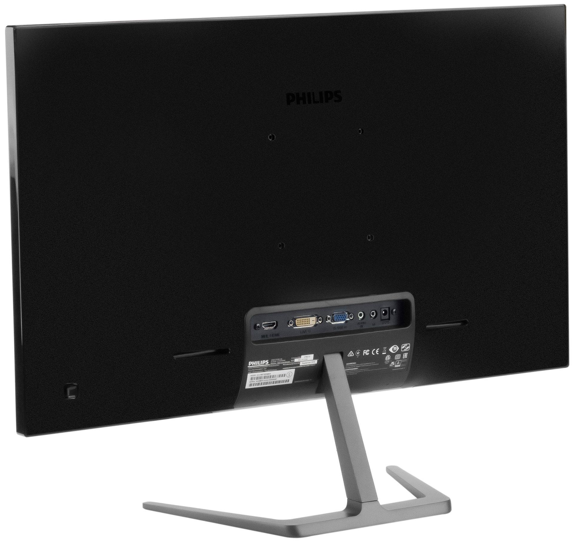 Монитор, который в моде: обзор элегантного Philips Brilliance 276E7QDAB для дома и офиса