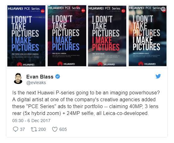 Нужно больше камер: 44 мегапикселя окажется у Huawei P11