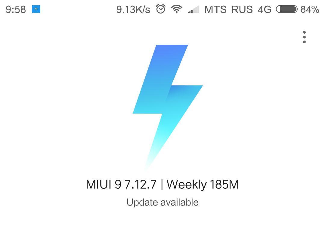 Xiaomi Redmi 4 Prime получает прошивку MIUI 9 7.12.7 по воздуху