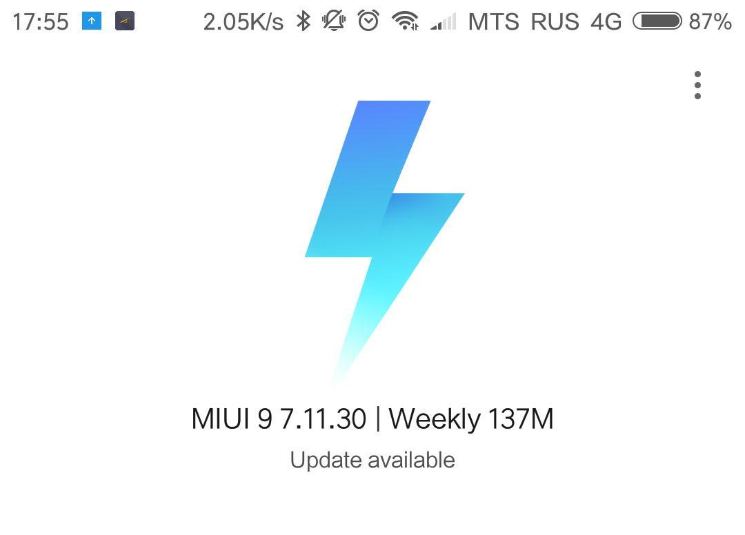 Xiaomi Redmi 4 Prime с китайской прошивкой получает обновление до MIUI 9 7.11.30