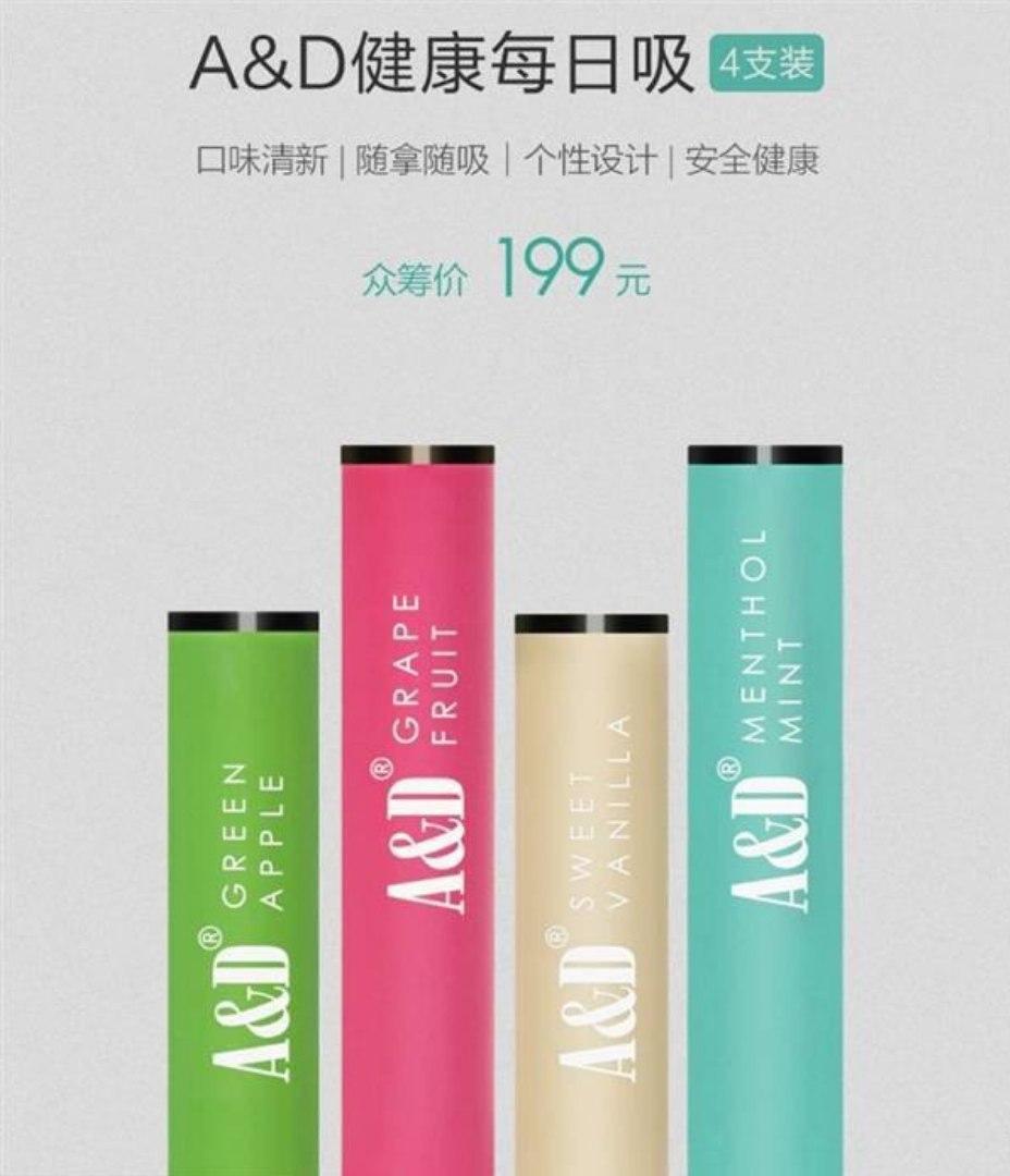 Xiaomi решили заняться производством электронных сигарет