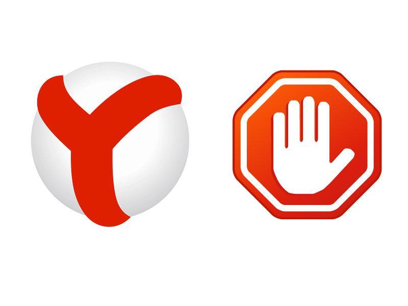 Яндекс.Браузер побережёт ваши нервы - собирается блокировать раздражающую рекламу