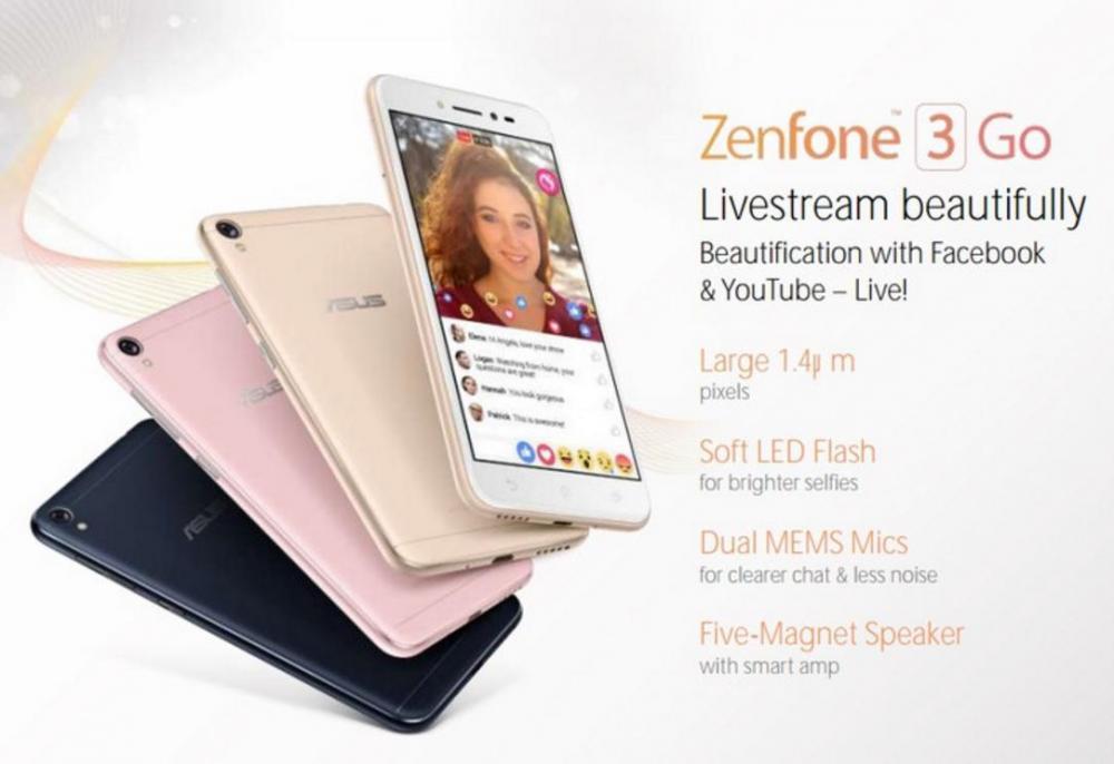 Asus покажет Zenfone 3 GO на MWC 2017