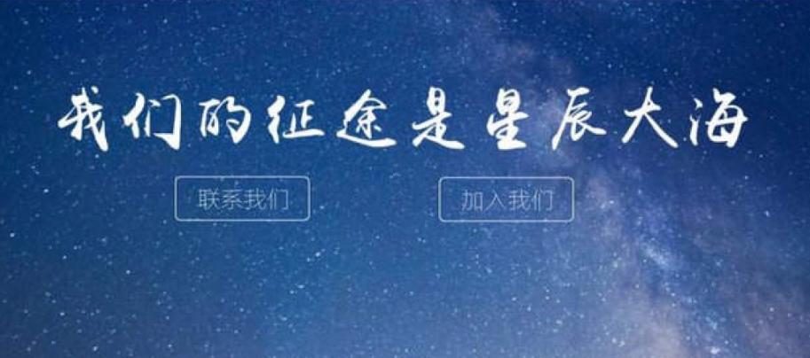 Домашний чипсет Xiaomi Pinecone появился в Weibo