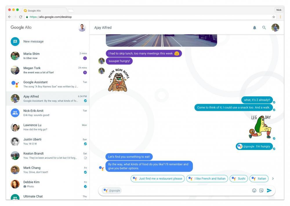 Google Allo обзаведётся версией для PC