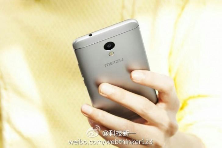 Meizu M5s появился на фотографиях, а также спецификации