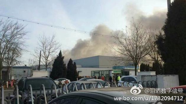 Пожар на заводе Samsung, выпускавшем аккумуляторы для смартфонов