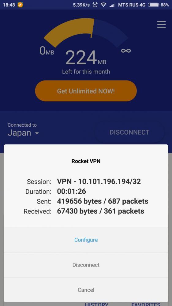 Rocket VPN - телепортация и свобода