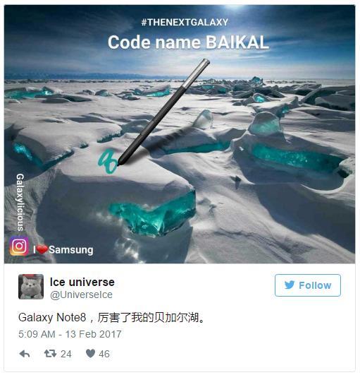 Samsung Galaxy Note 8 получил кодовое имя