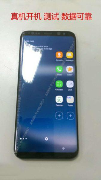Samsung Galaxy S8 - смотрим на наэкранные кнопки