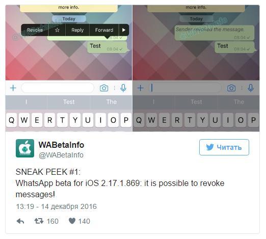 WhatsApp может позволить удалять сообщения
