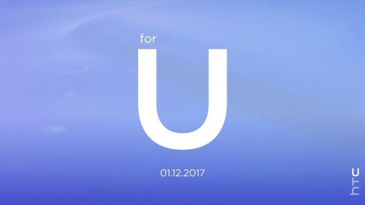 HTC Ocean Note - 6-дюймовый HTC U Ultra
