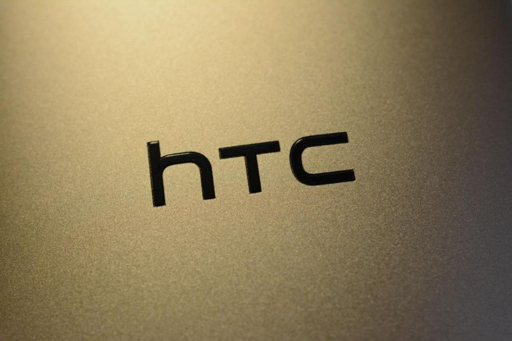 HTC задумалась над дизайном - долой однотипные смартфоны!