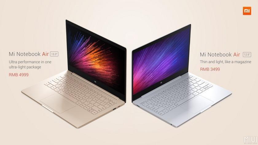 Ноутбуки Xiaomi 2017 года будут ультралёгкими