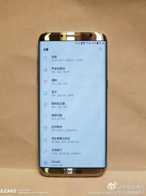 Первое живое фото Samsung Galaxy S8, как оно?