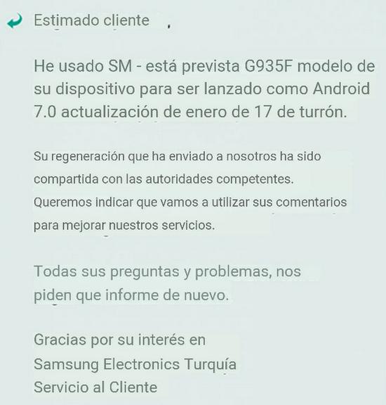 Samsung почти готова раздавать Android Nougat для Galaxy S7