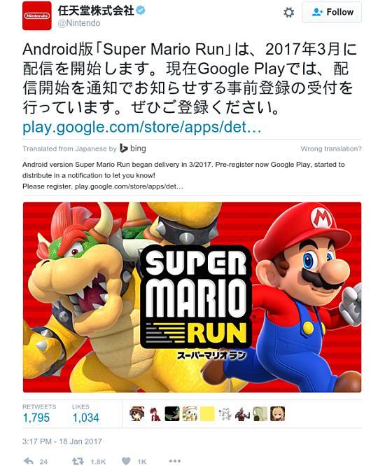 Super Mario Run на Android в марте