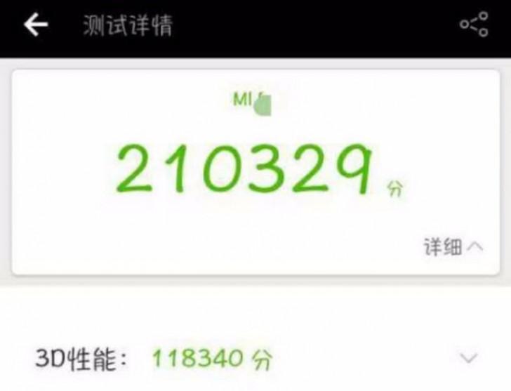 Xiaomi Mi 6 уже покоряет AnTuTu