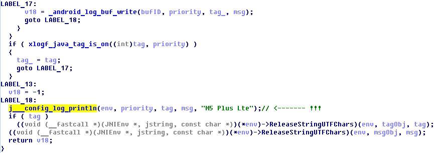 «Доктор Веб»: предустановленный на Android-устройствах троянец заражает процессы приложений и скачивает вредоносные модули