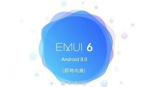 Huawei хочет обогнать Xiaomi в плавности работы фирменной оболочки