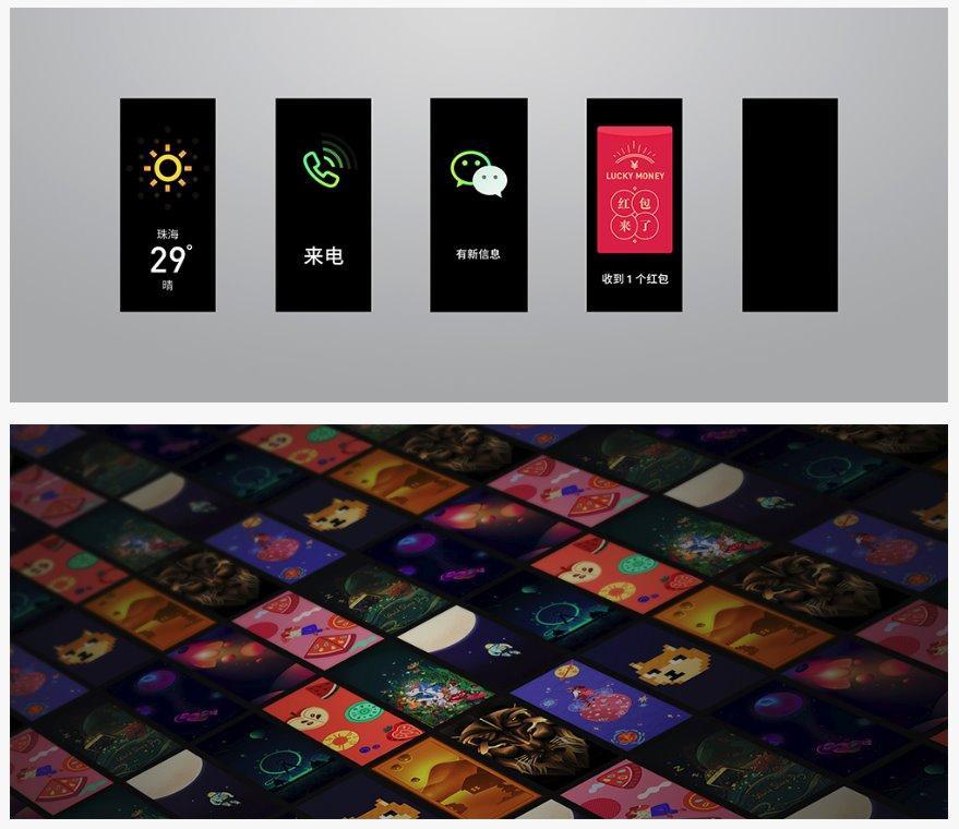 Meizu Pro 7 и Pro 7 Plus явили официально