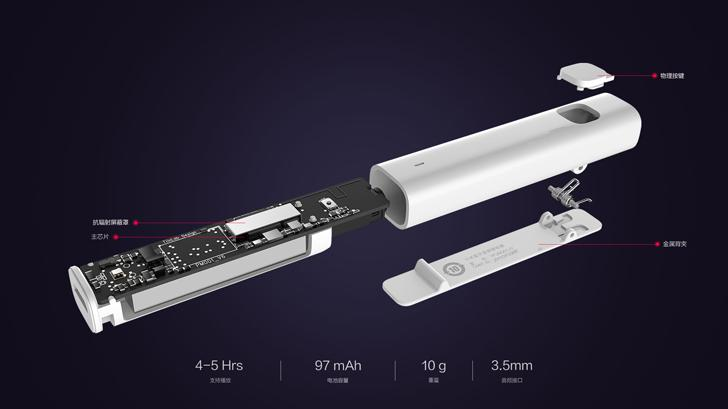 Xiaomi занялась звуком: bluetooth-ресивер для наушников и прочих аудиоустройств