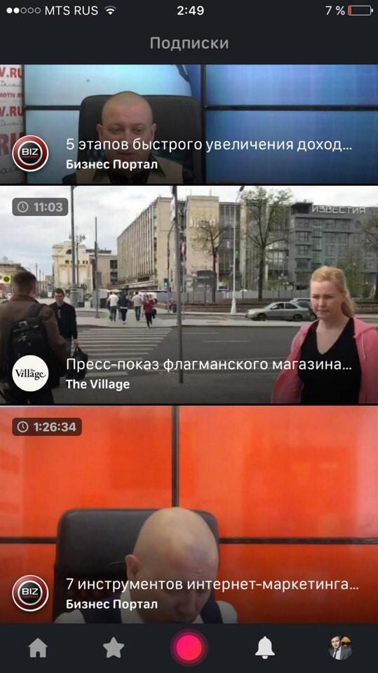 4 лидирующих видеостриминговых сервиса