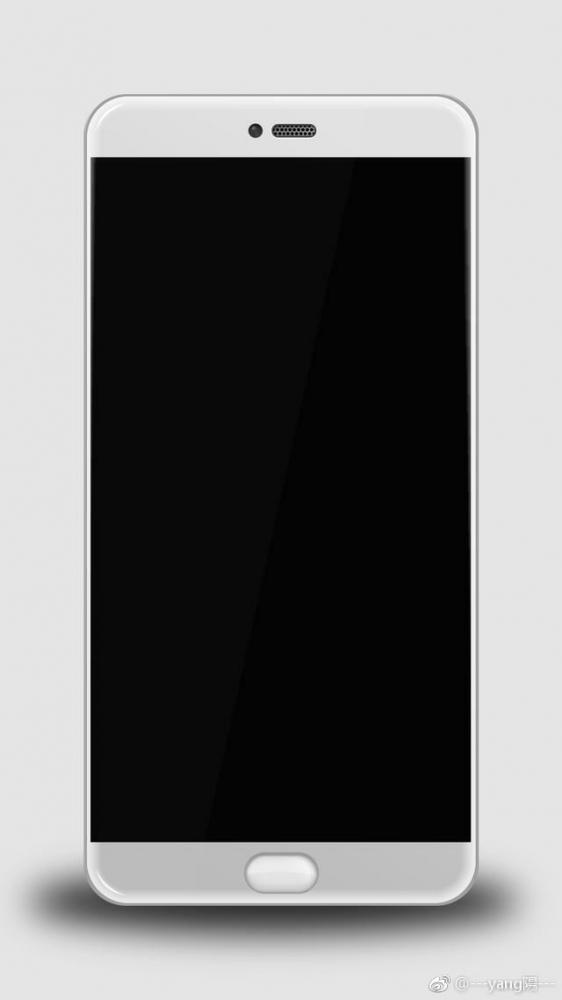 Этот противоречивый Meizu Pro 7, что мы знаем?