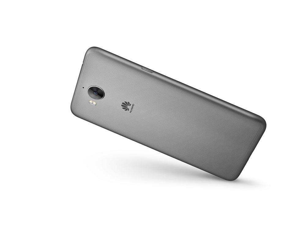 Huawei Y5 поступает в продажу в России