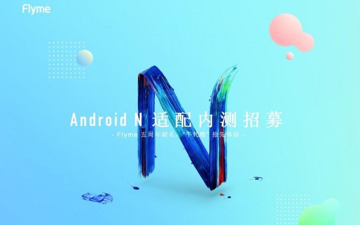 Meizu планирует раздать Android Nougat