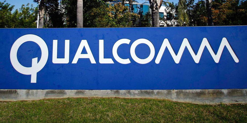 Qualcomm Snapdragon 836 может появиться в Samsung Galaxy Note 8