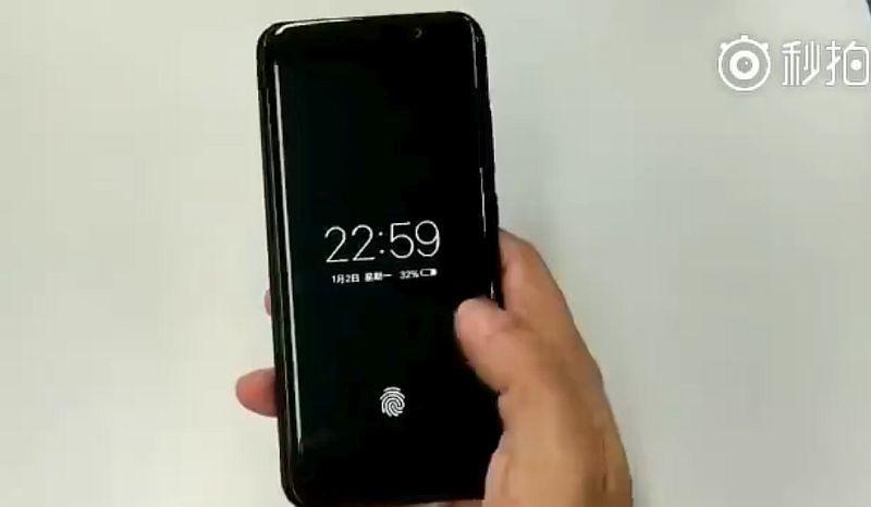Vivo окажется первой со сканером пальца под стеклом