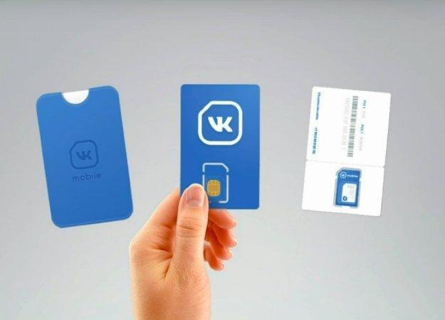 VkMobile - новый оператор сотовой связи от «ВКонтакте»